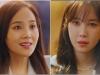 Penthouse 3 - Cuộc chiến thượng lưu 3 tập 3 preview: Nghi vấn Oh Yoon Hee lật mặt 'chị đại' Shim Su Ryeon