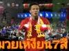 Viettel bị loại khỏi cúp C1: Quế Ngọc Hải bị triệu fan Thái chế ảnh, khuyên bỏ bóng đá đi làm võ sĩ