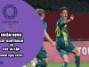 Nhận định U23 Australia vs U23 Ai Cập, 18h00 ngày 28/07: Bảng C bóng đá nam Olympic 2020