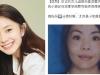 Lưu Hạo Tồn nổi nhất đêm qua vì mẹ bị bóc lại quá khứ 'dơ dáy'