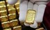 Giá vàng hôm nay 16/9: Đảo chiều sụt giảm trở lại, nhà đầu tư thất vọng