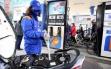 Tin tức giá xăng dầu hôm nay ngày 24/9: Biến động bất thường