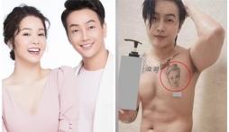 TiTi phủ nhận chuyện 'đánh dấu chủ quyền' với Nhật Kim Anh khi xăm hình trên ngực