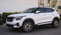 Tin xe hot nhất 21/8: Kia Seltos 2021 ra mắt khách Việt; Honda LEAD mới cứng giá 37,5 triệu đồng