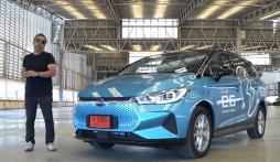 Tin xe hot nhất 14/9: Trình làng GPX POPZ 110; Xe điện Trung Quốc BYD E6 lộ diện