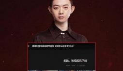 Hoắc Tôn lãnh hậu quả đầu tiên khiến netizen hả hê
