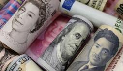 Tỷ giá USD hôm nay ngày 13/10: USD tăng chèn ép đồng yên Nhật