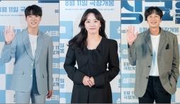Sự kiện hot nhất Kbiz: Sao nhí Vườn Sao Băng đẹp lấn át Lee Kwang Soo, qua Kim Hye Joon 'hú hồn' liền