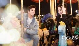 Địch Lệ Nhiệt Ba tái hợp Dương Dương trong phim mới, duyên màn ảnh 'không muốn' cũng khó dứt