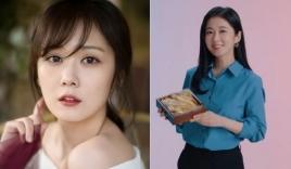 Jang Nara đã hết thời 'mỹ nhân không tuổi' khi lộ rõ dấu vết thời gian trên gương mặt?