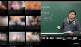 Nam giáo viên dạy Toán kiếm bộn tiền nhờ bán video giảng bài trên web 19+