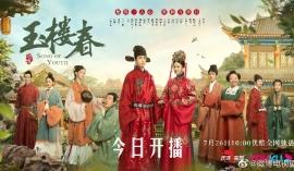 Top 5 phim Trung mới nhất 'flop' ê chề: Ngô Cẩn Ngôn 'muối mặt' khi thua cả Cúc Tịnh Y