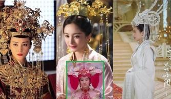 8 chiếc mũ phượng khiến mọt phim Hoa ngữ điên đảo: Lưu Diệc Phi xấu thứ hai không ai dám tranh thứ nhất