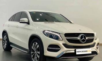 Hàng hot trên thị trường xe cũ: Mercedes-Benz GLE 400 4Matic Coupe bán lại chịu lỗ cả tỷ đồng