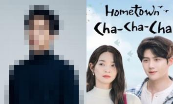 Diễn viên Hometown Cha-Cha-Cha bại lộ thủ thuật ép bạn gái 'bỏ' huyết nhục