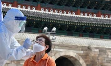 Hàn Quốc báo động vì ca nhiễm biến thể Delta Plus không có lịch sử di chuyển