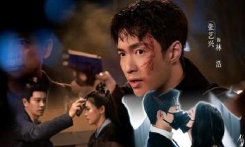 5 phim Hoa ngữ hot nhất hiện tại: Châu Sinh Như Cố không phí tiền đầu tư