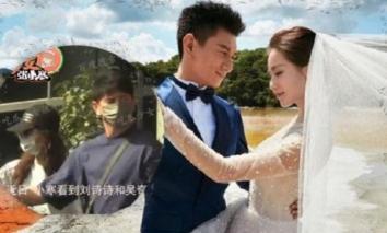 Rộ tin Lưu Thi Thi mang thai con thứ hai đã được 5 tháng