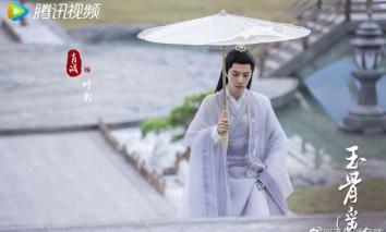 Tiêu Chiến đẹp 'sắc nước hương trời' trong poster Ngọc Cốt Dao, Cnet nháo nhác: Đứng ngồi không yên