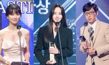 Sao Hàn 'càn quét' lễ trao giải đỉnh nhất năm nay: Kim So Hyun như đả nữ, lấn át Park Ha Sun