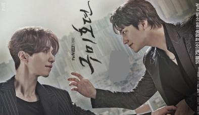'Bạn trai tôi là Hồ Ly' phần 2 và 3 thay đổi nữ chính, netizen nháo nhào ship cặp Lee Dong Wook và Kim Bum?