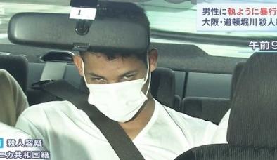 Nghi phạm sát hại thanh niên Việt Nam tại Nhật Bản đã lên tiếng