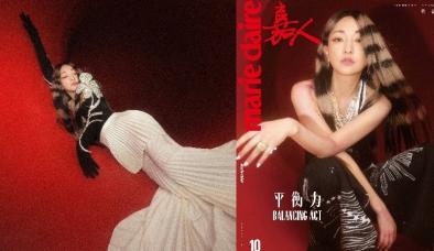 Châu Tấn để tóc ngựa vằn, đẹp ma mị như hồ ly Tiểu Duy trên bìa tạp chí