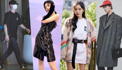 Sao Cbiz hôm nay làm gì (23/9): 9 idol tổ chức sinh nhật, Nhất Bác rời Thượng Hải, Tiêu Chiến tất bật, Tịnh Y quảng cáo?