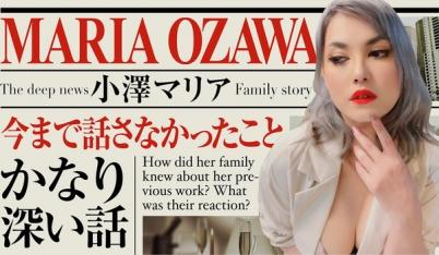 Cuộc sống 'thánh nữ' phim Nhật Maria Ozawa sau 7 năm 'về hưu non'