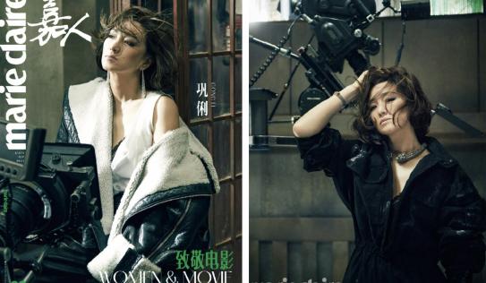 'Nữ hoàng điện ảnh Hoa ngữ' Củng Lợi đầy nổi loạn ở tuổi U60, nhan sắc vẫn gợi cảm cuốn hút