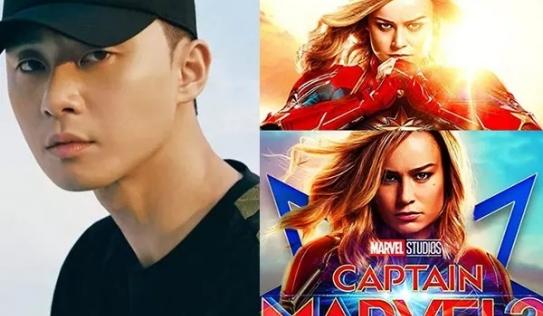 Park Seo Joon gia nhập vũ trụ điện ảnh Marvel khi góp mặt trong 'Captain Marvel 2'