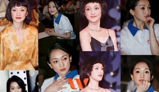 Loạt ảnh Châu Tấn thời trẻ được khui lại khiến netizen điên đảo