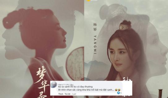 Dương Mịch bị 'tố' đạo nhái poster của Lưu Diệc Phi, Cnet tiện thể 'so kè' góc nghiêng của hai đại mỹ nhân