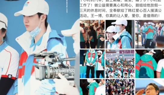 CCTV và hàng loạt báo lớn xứ Trung lên tiếng bảo vệ Vương Nhất Bác trước chê bai 'làm màu' khi từ thiện