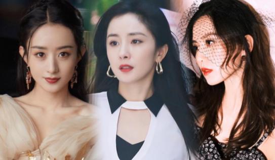 Dương Mịch, Lệ Dĩnh và 20 đại mỹ nhân Cbiz gia nhập đường đua 'nữ hoàng trang sức', ai kinh diễm nhất?