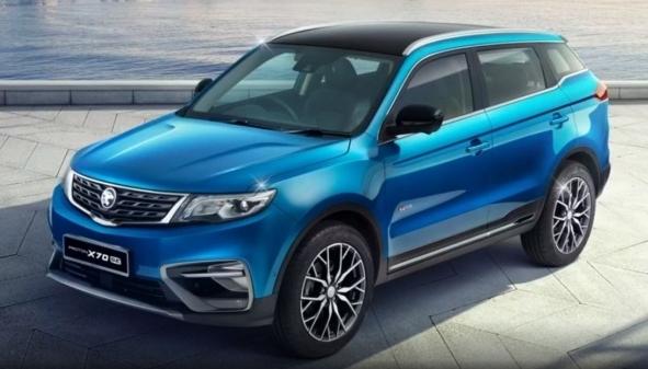 'Cơn lốc' Proton X70 xuất hiện, sẵn sàng trở thành 'kỳ phùng địch thủ' của Honda CR-V