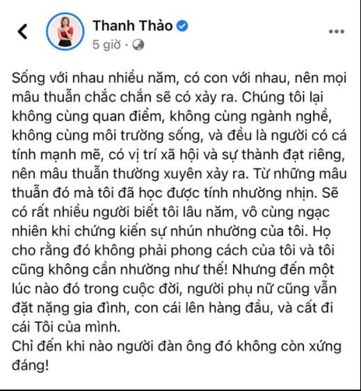 Ca sĩ Thanh Thảo lộ góc khuất hôn nhân với chồng Việt kiều, chấp nhận nhún nhường vì hạnh phúc 1