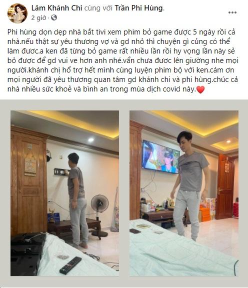 Sợ bị Lâm Khánh Chi 'đuổi' ra khỏi nhà, chồng trẻ có hành động ăn năn hối cải 1