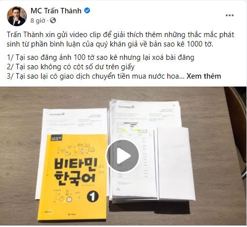 Hari Won tiết lộ về số tiền 'lạ' còn dư trong bản sao kê của Trấn Thành 3
