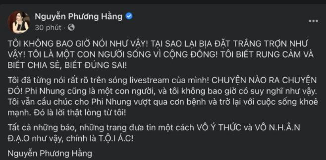 Bị nói vô tình khi Phi Nhung bị bệnh, bà Phương Hằng bức xúc đáp trả 1