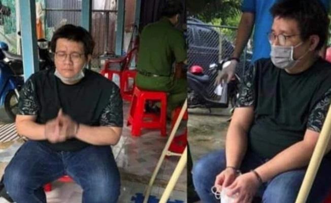 Tin tức pháp luật 24h: Cục trưởng Cục Cảnh sát Hình sự thông tin mới nhất vụ bắt Nhâm Hoàng Khang 1