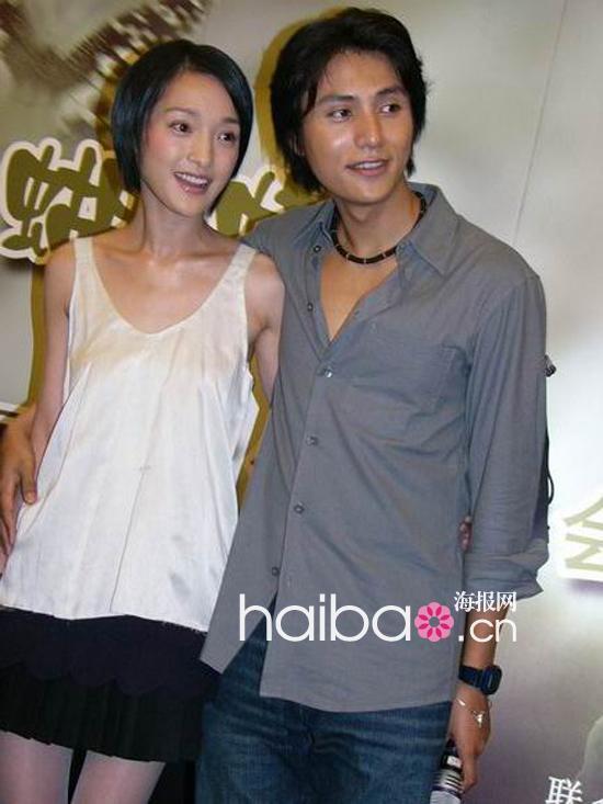 Mối quan hệ 'trên tình bạn, dưới tình yêu' của Châu Tấn và Trần Khôn suốt 20 năm qua 7