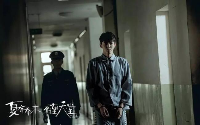 'Hậu viện hội' mới tung lịch trình 'nhàn' nhất lịch sử trong trại giam của Ngô Diệc Phàm 5