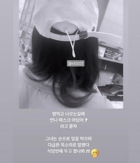 Nhan sắc 'không tuổi' nhưng Song Hye Kyo lại lộ dấu hiệu bệnh của người già 1
