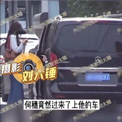 'Người tình' của Dương Mịch bị chụp lén bí mật hẹn hò với siêu mẫu Victoria's Secret trong ngày thất tịch? 2