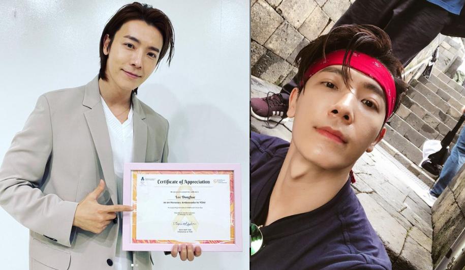 9 nam thần Super Junior: Dong Hae 'mlem' đến Heechul thành bà thím nhưng trùm cuối Siwon mới khó tin 2