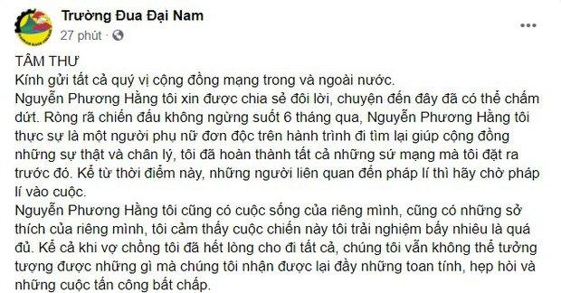 Tin nóng trong ngày 12/9: Bà Phương Hằng viết tâm thư; Clip Trấn Thành van xin 'hãy để yên cho làm nghề'? 3