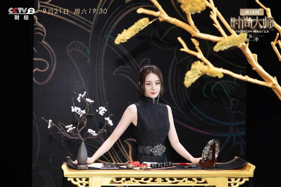 Dương Mịch, Triệu Lệ Dĩnh, Vương Nhất Bác và dàn sao Cbiz tạo hình mang hơi thở 'quốc phong' 5