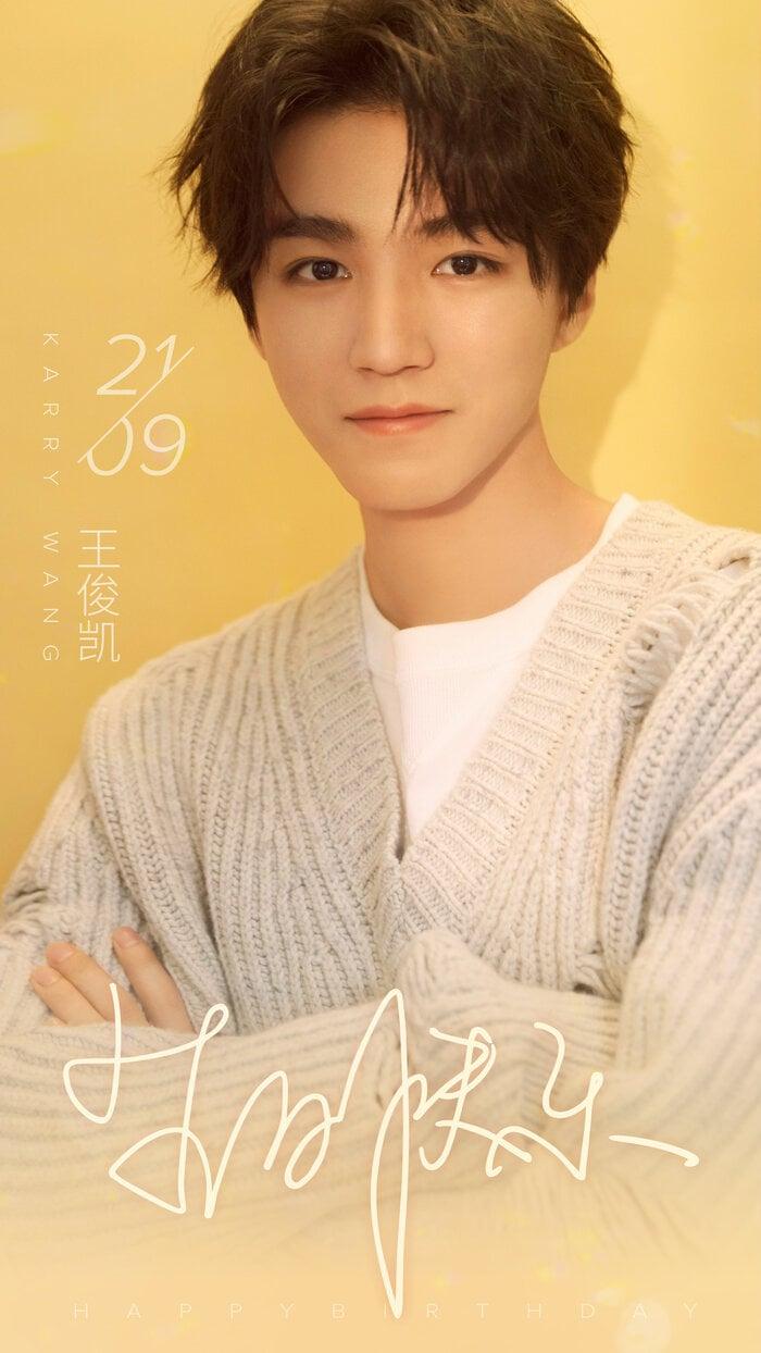 11 sao nam Cbiz sinh ra ở Trùng Khánh: Vương Tuấn Khải giàu sụ, Tiêu Chiến lao đao vì fan, trùm cuối suýt mất sự nghiệp 5