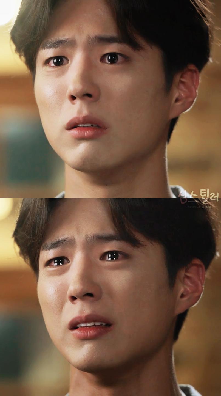 12 nam thần Kbiz rơi lệ trên màn ảnh: Bo Gum, Joong Ki, Jong Suk khóc đến đau thấu tim gan sang trùm cuối lại giả trân muốn 'đội quần' 6